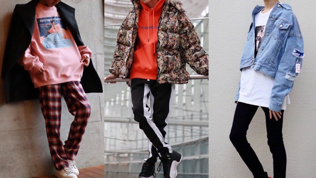 160㎝代の低身長メンズのストリートファッション徹底解説アイキャッチ画像