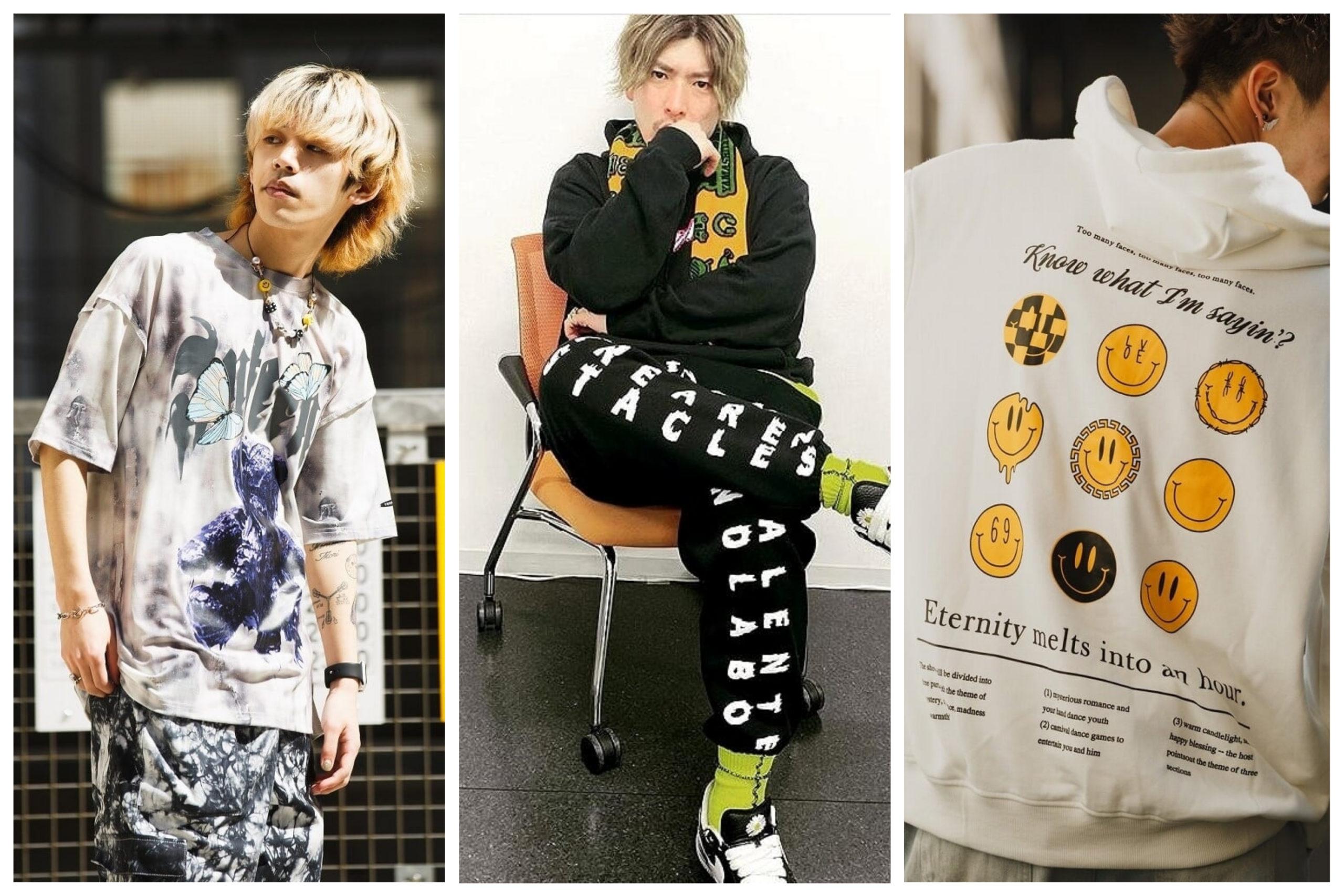 おうち服なに着てる?ストリートファッションのお店が提案する気分が上がるアイテム特集のアイキャッチ画像