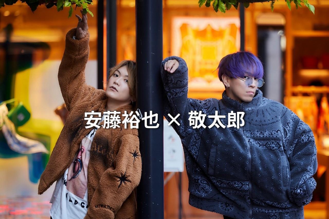 BRAND NEW VIBE敬太郎 X NEVA GIVE UP 安藤裕也 PCTOKYO 202011 アイキャッチ画像
